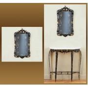 Зеркало синий 83х43 см.